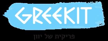 חנות מוצרים יוונית גריקית